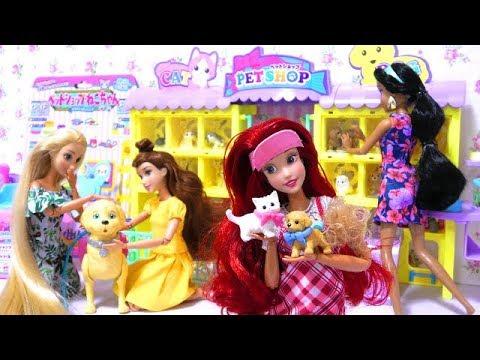 Barbie cute pet shop toy play