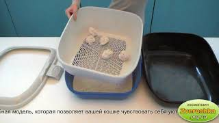 Открытый туалет для кошек • Ferplast BIRBA • Zverushka.org.ua