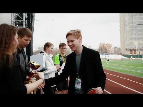видео: I Универсиада МГИМО «Спортивные поколения»