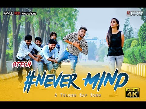 Never Mind BTech || Telugu Rap Full Song|| Rohan Preemi & Bharath
