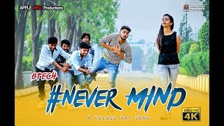 Gambar cover Never Mind BTech || Telugu Rap Full Song  || Rohan Preemi & Bharath
