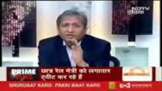 Rail Mantralaya se chatro ka Shikayat