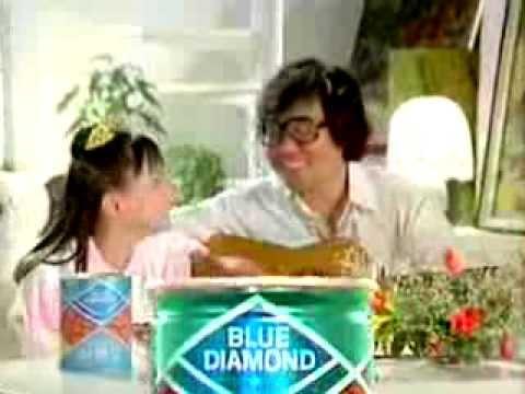 블루다이아몬드 CF - 기타연주 편 (1988)