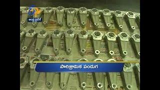 Andhra Andhra Pradesh | 30th September 2017 | Ghantaravam 7 PM News Headlines