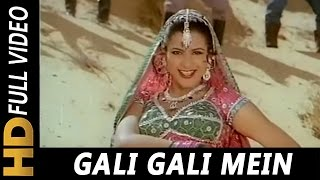Gali Gali Mein Baat Chali | Asha Bhosle, Usha Mangeshkar | Jeene Nahi Doonga 1984 Songs