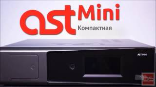 видео AST Mini