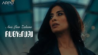 Ruby - Ana Law Zalana [ Official Music Video] | روبي - انا لو زعلانه