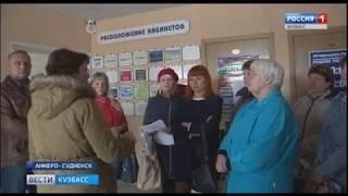 В Кузбассе фирмы «Эдип» и «Солнечный рай» обманули туристов