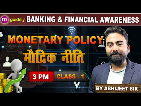 Banking & Financial Awareness - Class 1 - Monetary Policy by Abhijeet Sir - Guidely