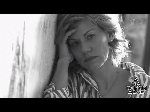 Вся Россия скорбит!!! - Елена Бирюкова УМИРАЕТ от рака!!!