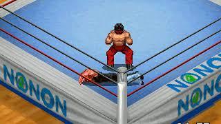 """Fire Pro Wrestling G - """"SNES"""" Undertaker vs. The Great Muta"""