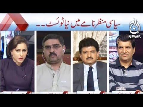 Spot Light - 27 March 2018 - Aaj News