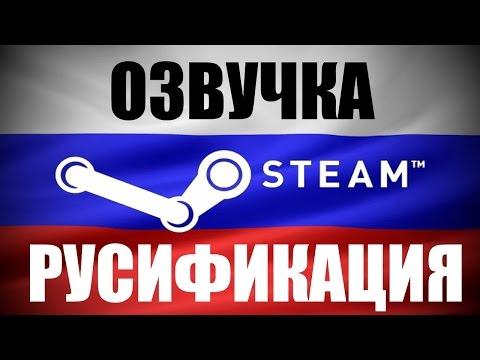 Prototype купить steam
