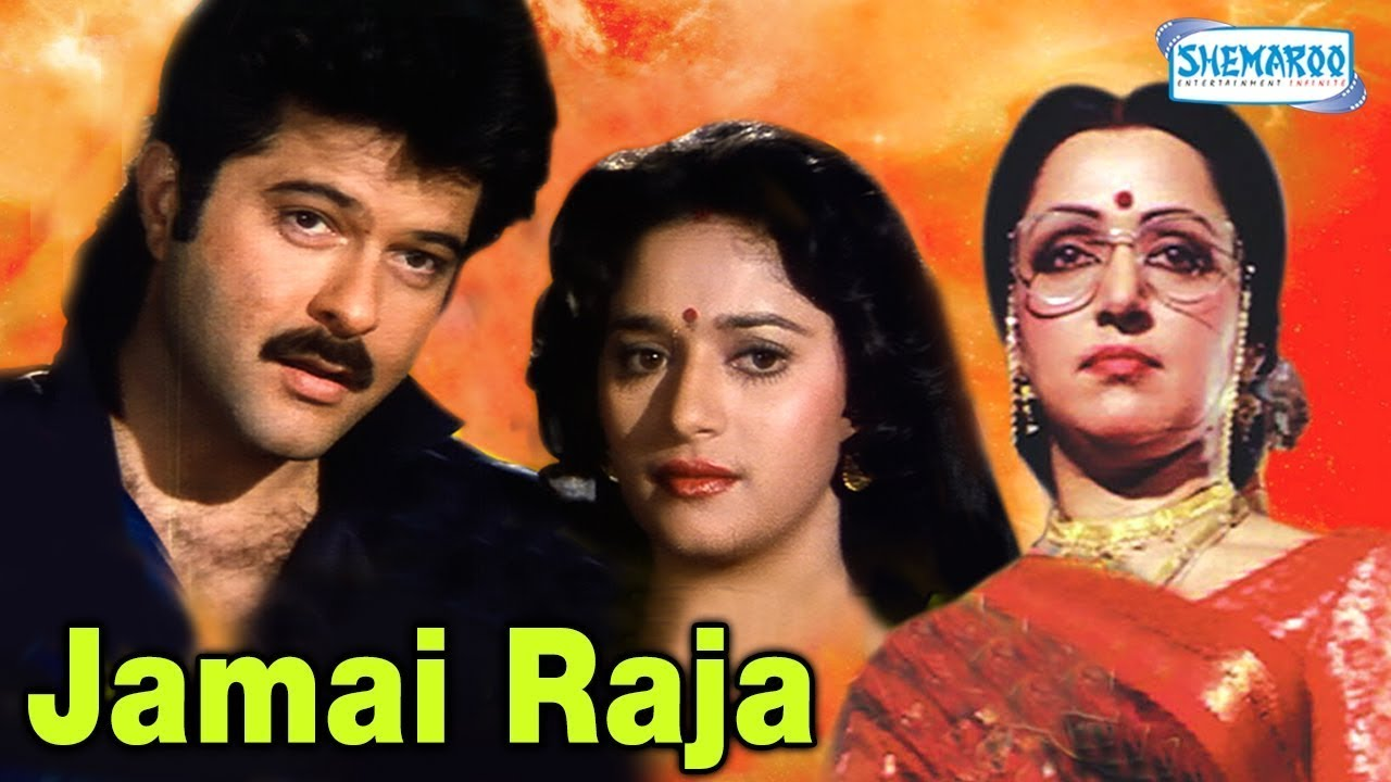 Jamai Raja (HD) - Hindi Full Movie - Anil Kapoor, Madhuri Dixit - Hit Movie - (With Eng Subtitles)