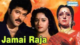 Download Video Jamai Raja (HD) - Hindi Full Movie - Anil Kapoor, Madhuri Dixit - Hit Movie - (With Eng Subtitles) MP3 3GP MP4