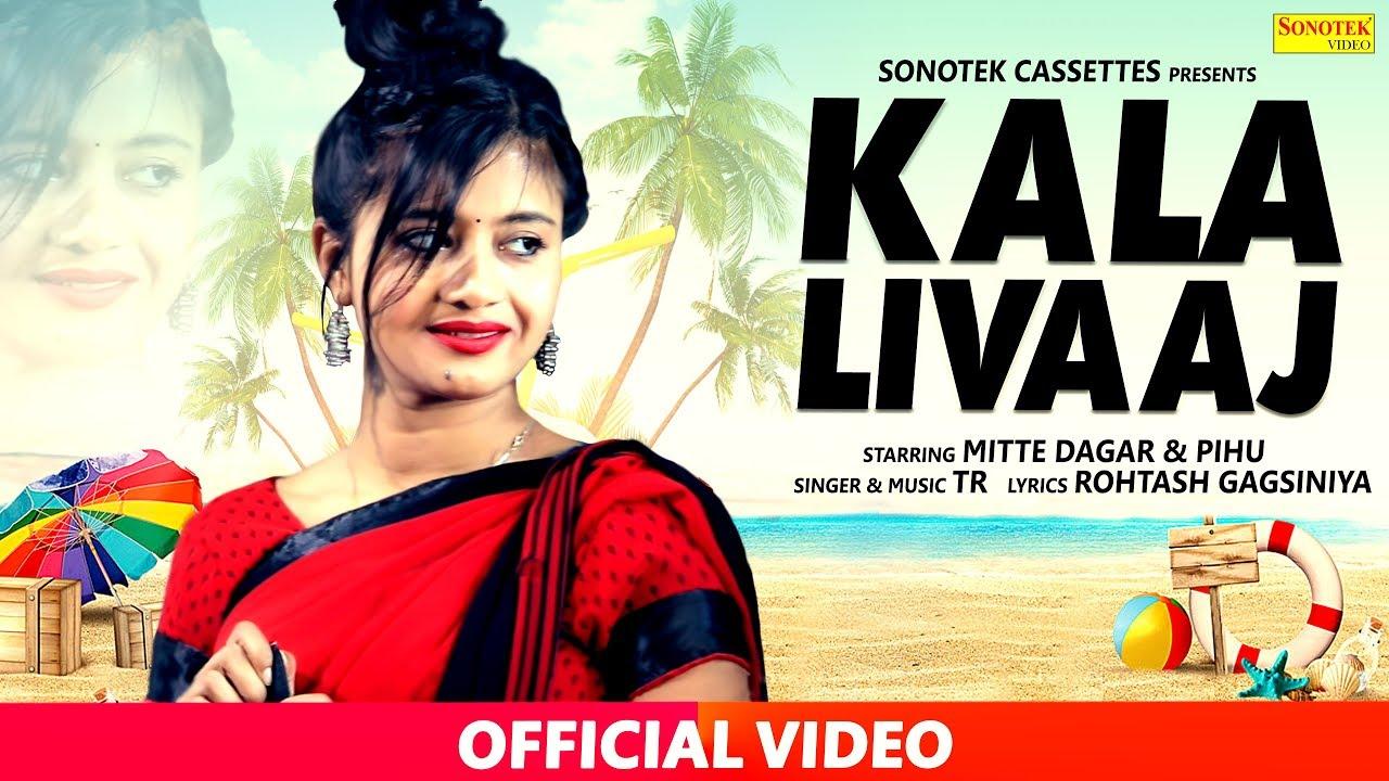 Kala Libaj | Mitte Dagar, Pihu, TR | Latest Haryanvi Songs Haryanavi 2019 | Sonotek