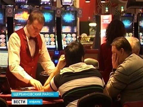 Видео Казино шамбала азов сити официальный сайт вакансии