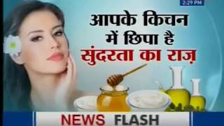 Sanjeevani | Ayurvedic Treatment For Chronic Diseases | 10/03/2015