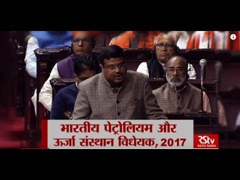 Sansad Samvad - Indian Institute of Petroleum  and Energy Bill 2017 | Episode - 01