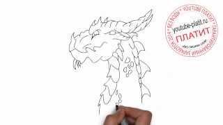 Как карандашом нарисовать голову свирепого дракона поэтапно(83 486 рублей за 22 дня! Новая уникальная система заработка! http://glopages.ru/affiliate/1905293 НАЖИМАЙ прямо сейчас и УЗНАЕШЬ..., 2014-06-29T07:46:55.000Z)