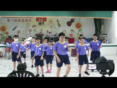 五年級舞蹈演出:小蘋果