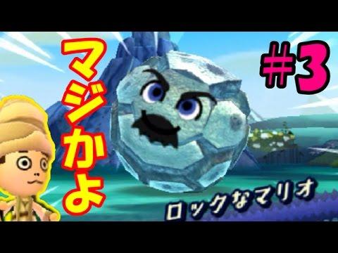 【ミートピア】カオスなMiitopiaを救え!#3【ゆっくり実況】