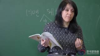 3 уровень (8 урок - 1 часть) ВИДЕОУРОКИ КОРЕЙСКОГО ЯЗЫКА