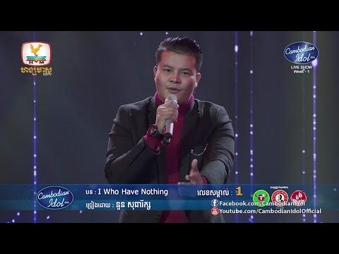 Cambodian Idol Season 2   Live Show Week 1   នួន សុធារ័ក្ស   I Who Have Nothing