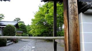 Tenryuji zen temple evening closing prayer chant