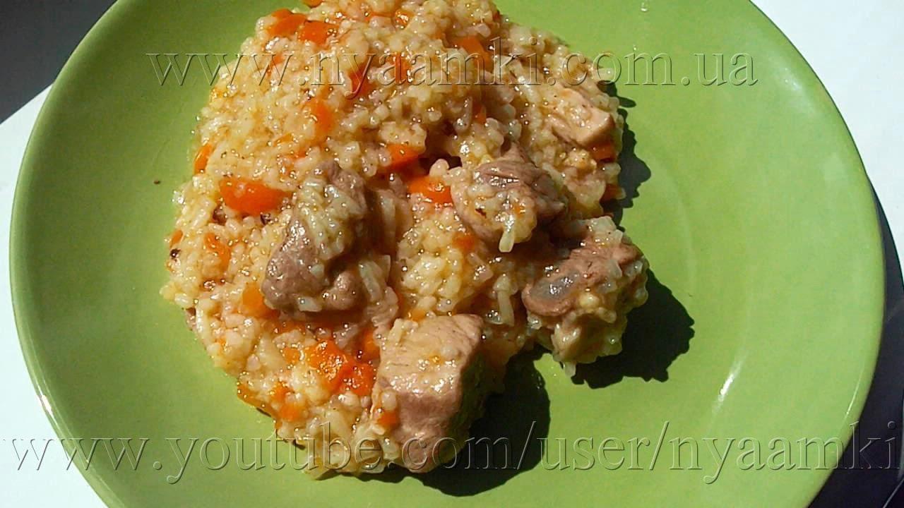 Прованское мясо рецепт