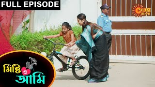 Mishti O Ami - Full Episode | 28 Feb 2021 | Sun Bangla TV Serial | Bengali Serial