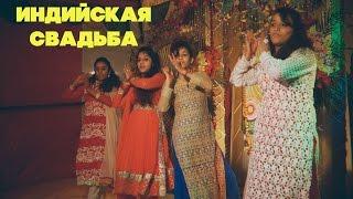 Индийская свадьба - Индия Вриндаван