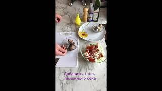 Салат с тунцом и перепелиным яйцом