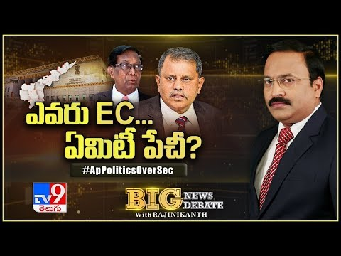Big News Big Debate: AP Politics Over SEC - Rajinikanth TV9