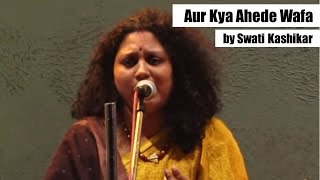 Aur kya ahede wafa-Singer Swati Kashikar.film-Sunny at ILS law college pune..