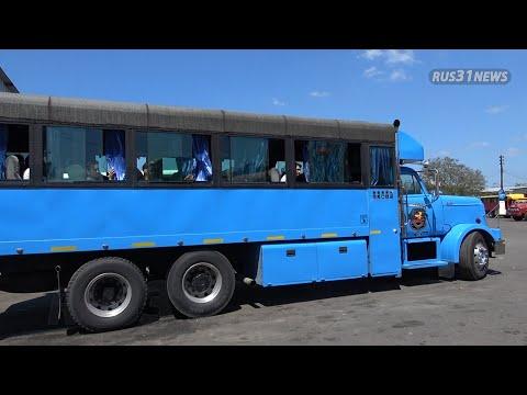 ч13 Куба - возвращение спустя 3 года 2020 г