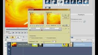 Урок 4   знакомство с эффектами, ключевые кадры в Ulead VideoStudio