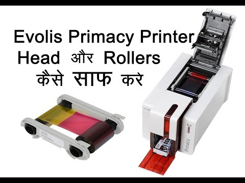 Evolis Primacy - How Cleaning the Printer Head & Rollers ! TECHNICAL CROWN !