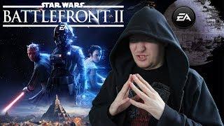 ПОСЛЕДНИЕ ДЖЕДАИ VS ЛУТБОКСЫ - Обзор Star Wars: Battlefront 2 [Звездные войны 2017]