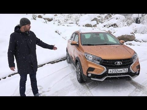 Тест Лада Икс Рей Кросс. Проверка системы Lada Ride Select на снегу