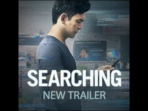 SEARCHING... - Trailer #2