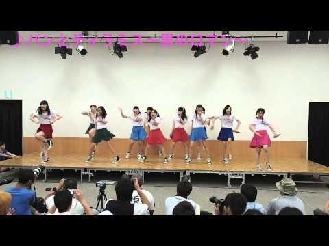 AKAGIDAN-あかぎ団-:パンとティラミス〜男のロマン〜 2014.07.27
