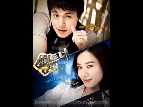 김현주 Kim Hyun Joo - Promise / 약속 ( The Partner 파트너  OST )