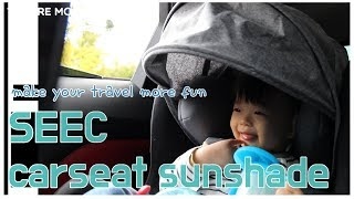 [Review] SEEC car seat sunshade