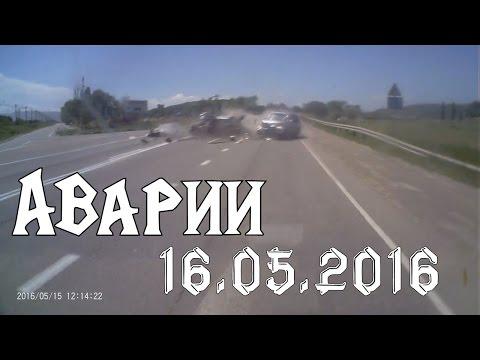Миг ДТП Аварии Car Crash Compilation 16 05 2016