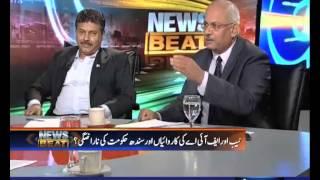 News Beat, 09 August 2015 Samaa Tv