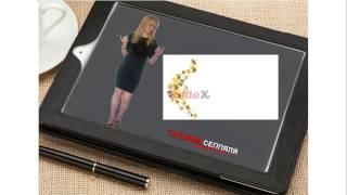 Все выгоды и возможности маркетинга REDEX углубленный анализ от Татьяны Сеппяля