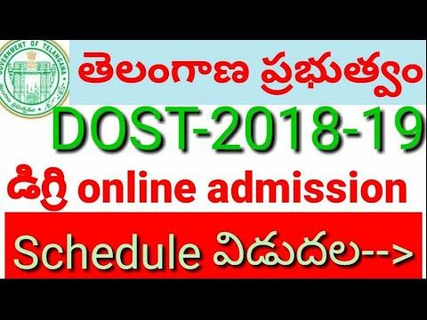 degree online schedule telangana admission notification 2018-19