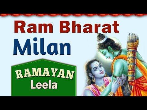 Ramayan | Ram Bharat Milan | Ramanavami Special | 2018