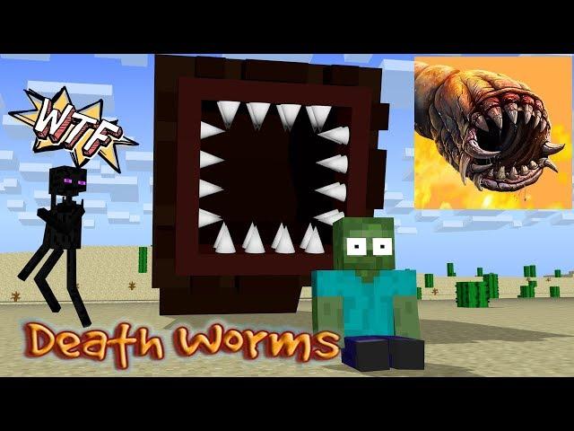 Monster School: DEATH WORM - Minecraft Animation